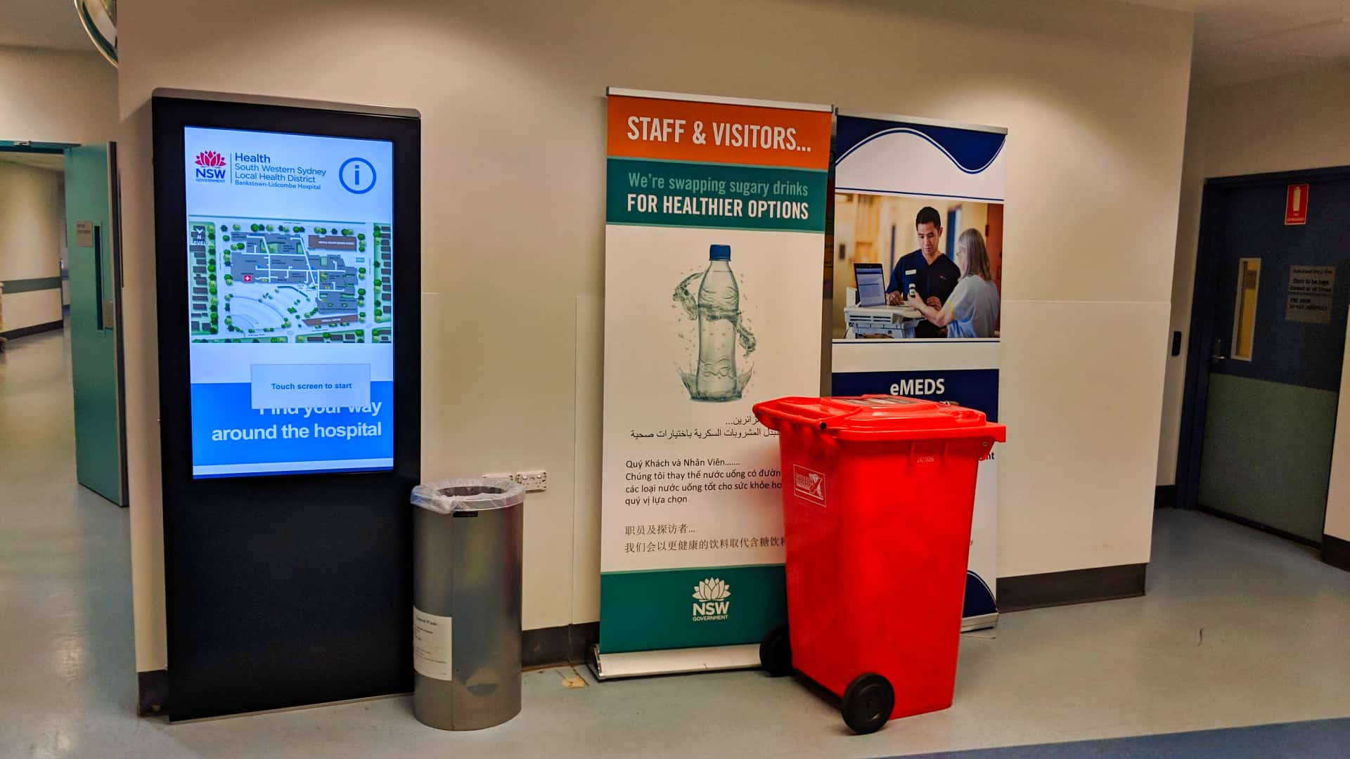 Digital Wayfinding – Bankstown Hospital